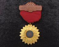 Very Nice Standard Department of Kansas G.A.R. or Grand Army of the Republic Badge - w/Sunflower Drop
